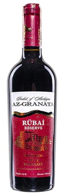Az-Granata Rubai Reserve фото