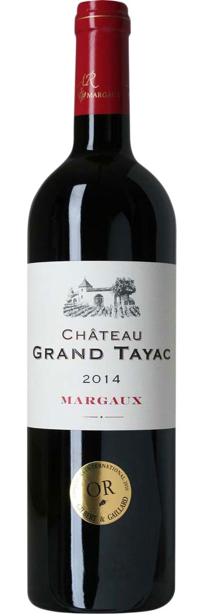 2014 Chateau Grand Tayac Margaux фото