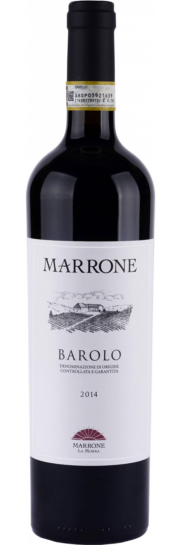 2014 Marrone Barolo фото