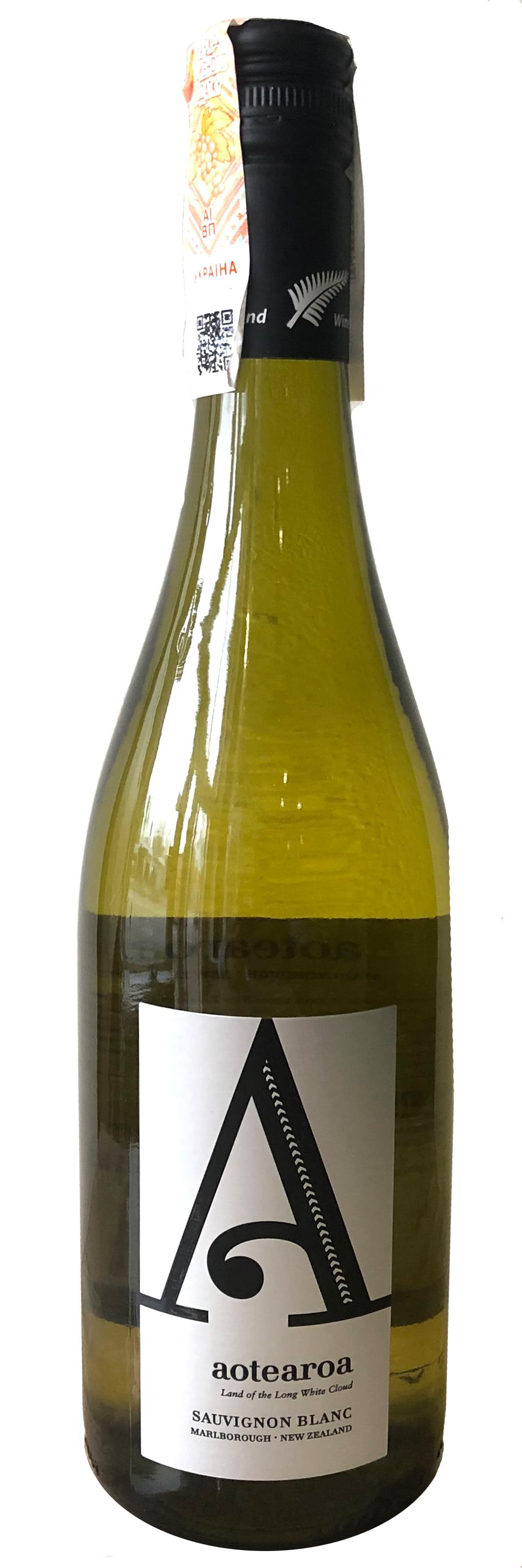 Origin Global Distribution Aotearoa Sauvignon Blanc фото