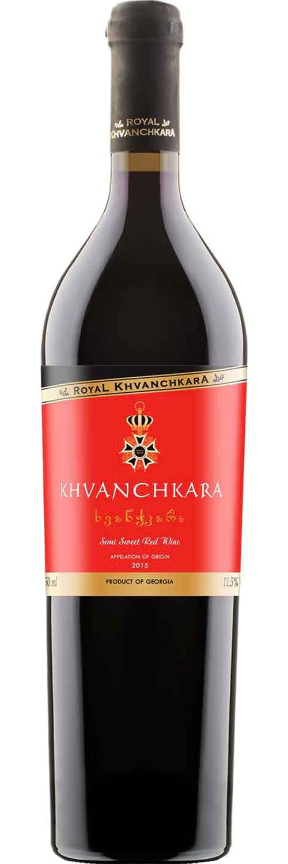 Royal Khvanchkara Khvanchkara фото