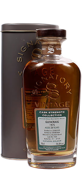 1975 Signatory Glencraig 28 Years Old Cask Strength Collection фото
