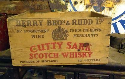 Винокурня Cutty Sark
