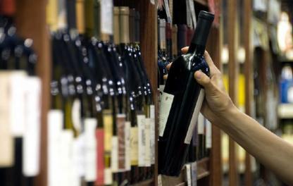 Выбирайте вино правильно