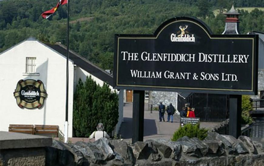 Винокурня Glenfiddich - фото