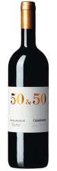 Вино Capannelle Avignonesi-Capannelle «50&50», 2011