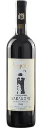 Вино Bugeuli Barakoni