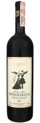 Вино Bugeuli Kindzmarauli
