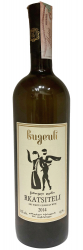 Вино Bugeuli Rkatsiteli