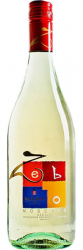 Игристое вино Cantine Pellegrino Zebo Moscato