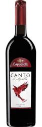 Вино Casa Lapostolle Canto De Apalta Lapostolle