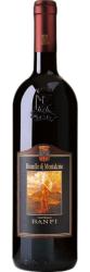 Вино Castello Banfi Brunello di Montalcino