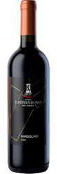 Вино Castelnuovo del Garda Bardolino