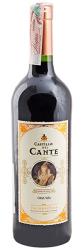 Вино Castillo del Cante Hondo Crianza, 2014