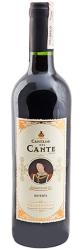 Вино Castillo del Cante Hondo Reserva, 2011