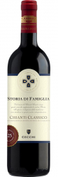 Вино Cecchi Storia di Famiglia Chianti Classico