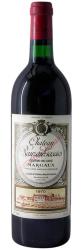 Вино Chateau Rauzan Gassies Margaux