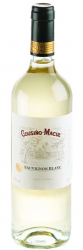 Вино Cousino-Macul Sauvignon Blanc, 2011