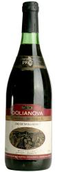 1981 Dolianova Cannonau Del Parteolla фото