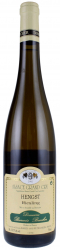 Вино Domaine Barmes Buecher Riesling Grand Cru Hengst