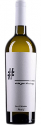 Ferro 13 Write your Hashtag Sauvignon фото