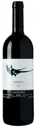 Вино Gaja Dagromis Barolo