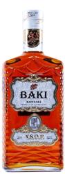 Ganja Sharab 2 Baki VSOP фото