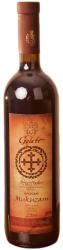 Вино Gelati Mukuzani