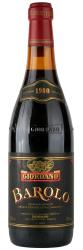 Вино Giordano  Barolo