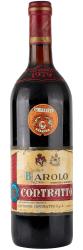 Вино Giuseppe Contratto Barolo