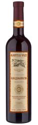Вино Tifliss Wine Cellar Киндзмараули «Картули Вази»