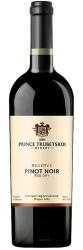 2020 Князь Трубецкой Pinot Noir Reserve фото