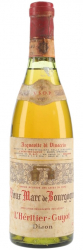 L'Heritier-Guyot Vieux Marc de Bourgogne V.S.O.P. фото