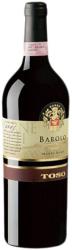 Вино Marne Forti Barolo