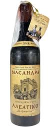 Десертное вино Массандра Алеатико Партенит, 1948