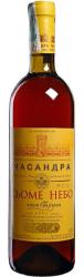 Десертное вино Массандра Седьмое Небо Князя Голицына, 2012