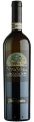 Вино Mastroberardino Novaserra Greco Di Tufo DOCG, 2006