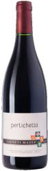 Вино Vigneti Massa Pertichetta