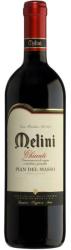 Вино Pian del Masso Chianti