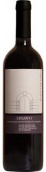 Вино Piantaferro Chianti DOCG, 2015