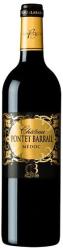 Вино Chateau Pontet Barrail Medoc, 2012