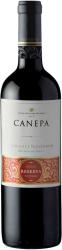 Вино Reserva Privada Cabernet Sauvignon