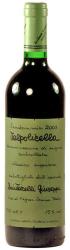 Вино Giuseppe Quintarelli Valpolicella Classico Superiore, 2003