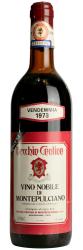 1973 Vecchia Cantina di Montepulciano Vino Nobile di Montepulciano фото
