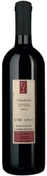 Вино Viviani Valpolicella Classico, 2009