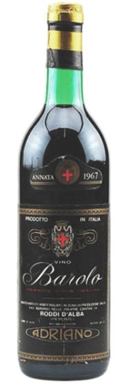 Вино Adriano  Roddi Dalba Barolo