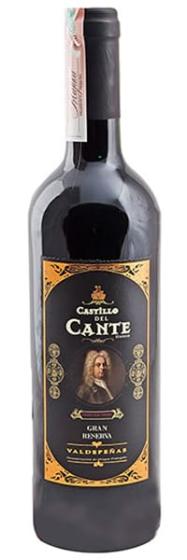 Вино Castillo del Cante Hondo Gran Reserva, 2010