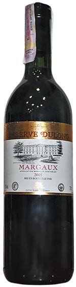 Вино Dulong Reserve Margaux, 2005