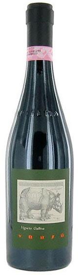 Вино La Spinetta Vursu Vigneto Gallina, 2003