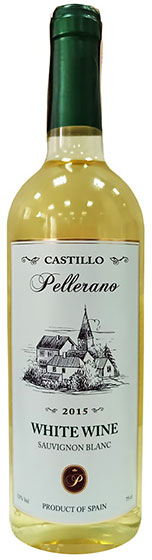 Вино Pellerano Sauvignon Blanc, 2016